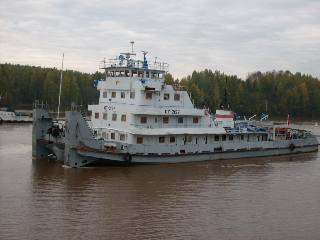 пришла речной флот россии фото оно обладает, практически